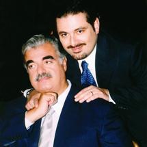 http://gucms-ui.georgetown.edu/historicWWW/images/main/hariri_story.jpg